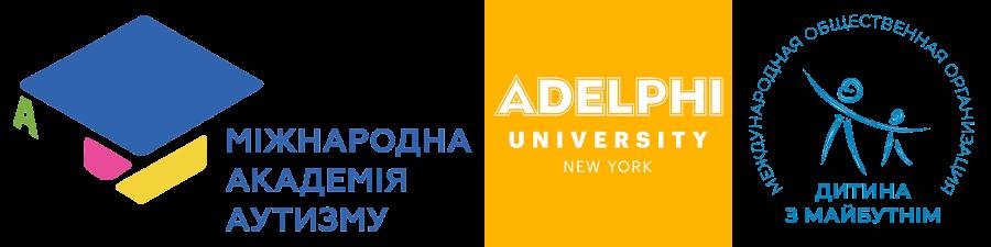 Международная академия аутизма